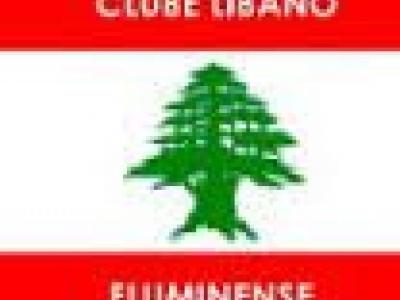 Clube Líbano Fluminense