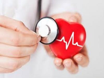 Centro de Cardiologia e Eletroencefalograma Maricá
