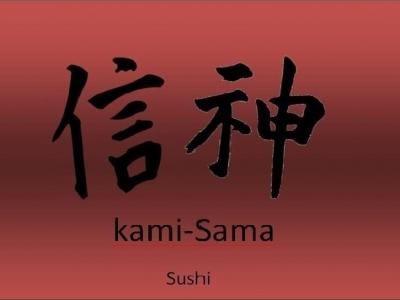 Kami Sama Sushi
